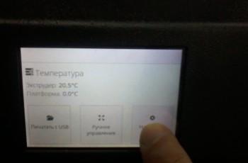 Color Touchscreen